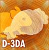 デグー3次元脳アトラス